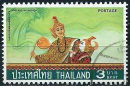 Thailand 1977 - Puppets ( Mi 842 - YT 817 ) - Thaïlande