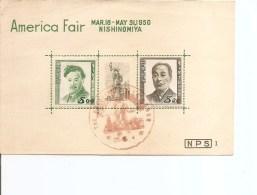 Indépendance USA -Statue De La Liberté -Foire Américaine De 1950 à NISHINOMIYA( Feuillet Commémoratif Du Japon De 1950 à - Us Independence