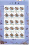 Bloc De China Chine : (8020) 1995 Taiwan - Année De La Tortue De Mer (1) - 1945-... République De Chine