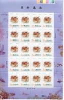Bloc De China Chine : (8020) 1995 Taiwan - Année De La Tortue De Mer (2) - 1945-... République De Chine