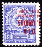 Paraguay 1956 90c DIA UNIDAS Inverted Overprint. Scott 500a. MNH. - Paraguay