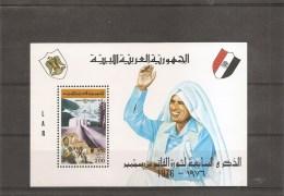Libye ( BF 19 XXX -MNH) - Libye