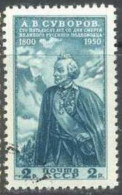 Rusia U 1454 (o) Usado. 1950 - 1923-1991 URSS