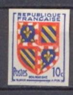 FRANCE Non Dentelé (imperforate) - N° 834  Armoiries De Provinces. Bourgogne. - Ungezähnt