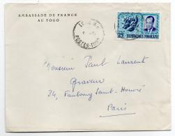 """Togo--Lettre De LOME R.P Pour PARIS (France)--timbre Seul Sur Lettre Personnalisée """"Ambassade De France"""" - Togo (1960-...)"""