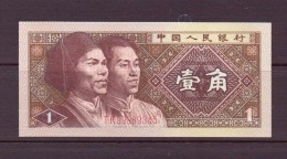 CHINE 1980 1 JIAO   NEUF UNC P881 - Chine
