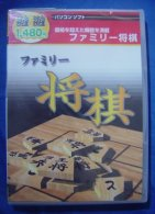 W95/98/Me/2000/XP Japanese : Family Shogi Magnolia - PC-Games