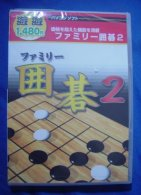 Windows 95/98/Me/2000/XP Japanese : Family Igo 2 Magnolia - PC-Games
