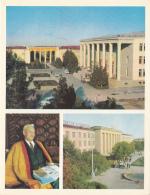 Ashkhabad Berdy Kerbabayev Gorky University 13x18cm Card - Turkmenistan