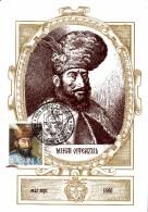 Maximum Card Mihai Viteazu,  1997 - Moldova