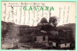GRECE - SALONIQUE - Eglise Prophète Elie - Grèce