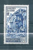 Colonie Algérie De 1954  N°320  Neuf ** - Neufs