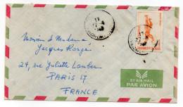 Cambodge--Lettre Internationale Pour PARIS (France)-Timbre (Ballet Royal) Seul Sur Lettre - - Cambodge