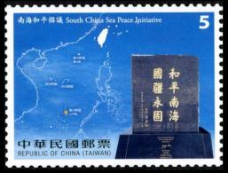 NT$5 2016 South China Sea Peace Of RO China Stamp Island Map Calligraphy - Other