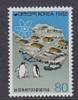 Korea (South) 1988 Antarctica / Penguins 1v ** Mnh (F3912) - Unclassified