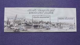 Türkei 4228/0 Block 141 **/mnh, 570 Jahre Haliç-Werften Am Goldenen Horn - 1921-... République
