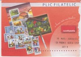 Romania - Philatelic Envelope - Romfilatelia - Unclassified