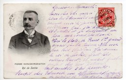 PIERRE KARAGEORGEWITCH - ROI DE SERBIE - Serbien