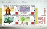 Hong Kong - 2015 - Scientists In Ancient China - Mint Souvenir Sheet - 1997-... Regione Amministrativa Speciale Della Cina