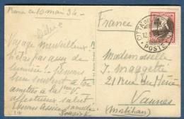 Vatican - Oblitération Du Vatican Sur Cp De Rome En 1934 Pour La France  Voir 2 Scans   Réf. 816 - Lettres & Documents