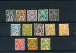 Grande - Comore _ 1er Série Groupe (1897)
