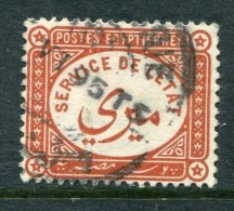 Egypt 1893-1914 Officials - Chestnut Used (SG O64) - 1866-1914 Ägypten Khediva