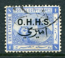 Egypt 1907 Sphinx & Pyramid Officials - 1p Blue Used (SG O77) - 1866-1914 Ägypten Khediva