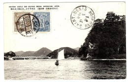 JAPAN - INUYAMA CASTLE AND INUYAMA BRIDGE, NIPPON-LINE - Sin Clasificación