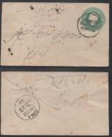RAMPUR - BUSSAHIR - INDE - INDIA - QV / 1892 ENTIER POSTAL POUR SIMLA  (ref 1610) - India (...-1947)