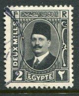 Egypt 1927-37 King Fuad I - 2m Black Used (SG 149) - Egypt