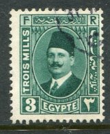 Egypt 1927-37 King Fuad I - 3m Deep Blue-green Used (SG 151) - Egypt