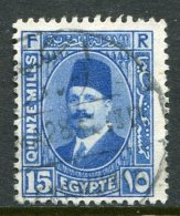 Egypt 1927-37 King Fuad I - 15m Bright Blue Used (SG 160) - Egypt