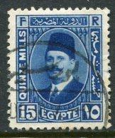 Egypt 1927-37 King Fuad I - 15m Deep Bright Blue Used (SG 160a) - Egypt