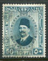Egypt 1927-37 King Fuad I - 50m Blue Green Used (SG 166a) - Egypt