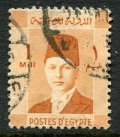 Egypt 1937-44 Investiture Of King Farouk - 1m Orange Used (SG 248) - Egypt