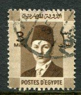 Egypt 1937-44 Investiture Of King Farouk - 3m Sepia Used (SG 250) - Egypt