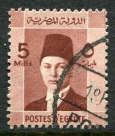 Egypt 1937-44 Investiture Of King Farouk - 5m Red-brown Used (SG 252) - Egypt