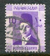 Egypt 1937-44 Investiture Of King Farouk - 10m Bright-violet Used (SG 254) - Egypt
