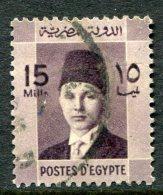 Egypt 1937-44 Investiture Of King Farouk - 15m Brown-purple Used (SG 256) - Egypt