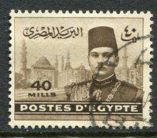 Egypt 1939 King Farouk - 40m Sepia Used (SG 278) - Egypt