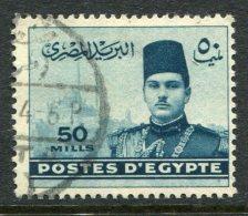 Egypt 1939 King Farouk - 50m Greenish-blue Used (SG 279) - Egypt