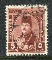 Egypt 1944-52 King Farouk - 5m Red-brown Used (SG 295) - Egypt