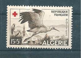Colonie Timbres D´algérie De 1957  N°344  Neufs ** - Unused Stamps