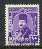 Egypt 1944-52 King Farouk - 10m Bright Violet Used (SG 296) - Egypt