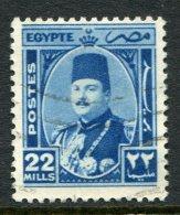 Egypt 1944-52 King Farouk - 22m Dull Ultramarine Used (SG 301) - Egypt