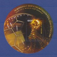 Russia 2015 FIFA World Cup Russian Games 2018 Football Championships Soccer Sports Round M/S Stamps MNH - 2018 – Russia