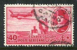 Egypt 1947 Air - 40m Carmine Used (SG 330) - Egypt