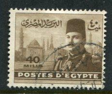 Egypt 1947-51 King Farouk - 40m Sepia Used (SG 341) - Egypt