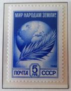 SERIE COURANTE 1991 - REPRINT 1984 PAPIER NORMAL - NEUF ** - 1923-1991 USSR