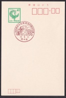 Japan Commemorative Postmark, China Youth Relations (jch3800) - Sonstige